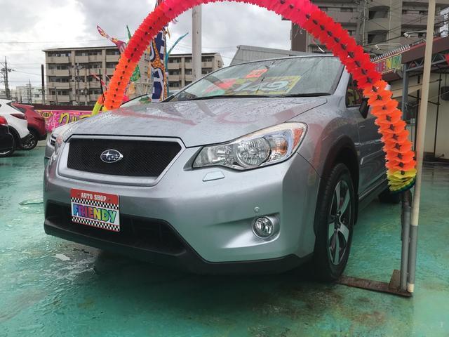 沖縄県の中古車ならXVハイブリッド 2.0i-L アイサイト