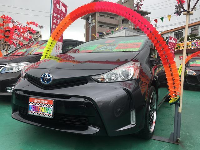 沖縄の中古車 トヨタ プリウスアルファ 車両価格 149万円 リ済込 2016(平成28)年 7.3万km グレー