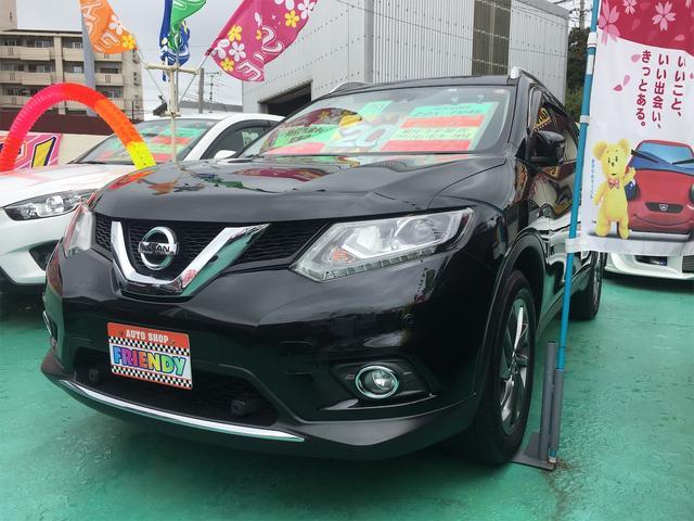 沖縄県の中古車ならエクストレイル 20Xtt エマージェンシーブレーキ 本土仕入・修復歴無し