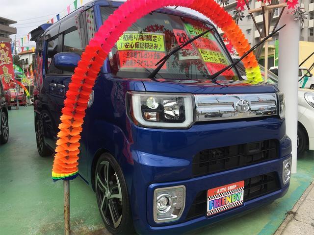 沖縄の中古車 トヨタ ピクシスメガ 車両価格 129万円 リ済込 2016(平成28)年 4.3万km ブルー