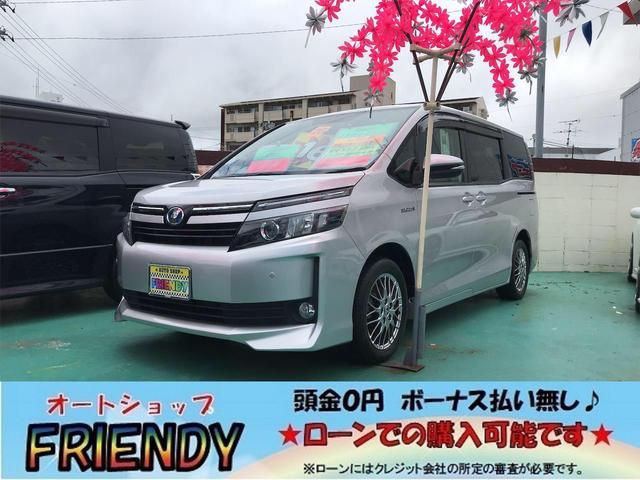 沖縄県の中古車ならヴォクシー ハイブリッドV(本土仕入・修復歴無し)