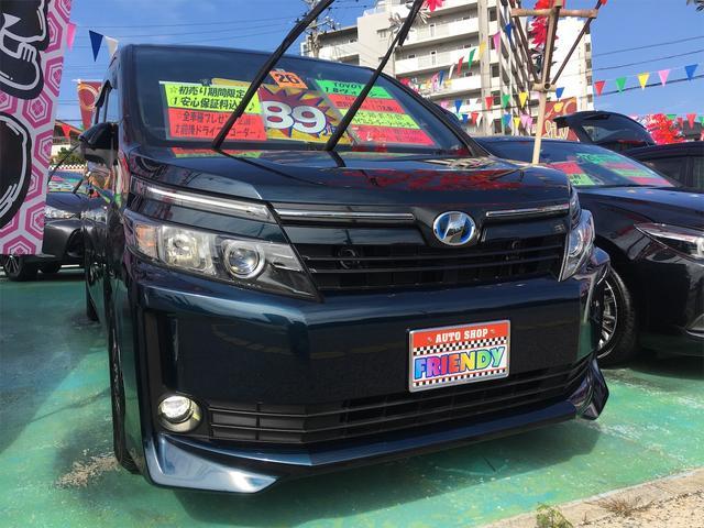 沖縄の中古車 トヨタ ヴォクシー 車両価格 179万円 リ済込 2014(平成26)年 9.1万km ダークブルー