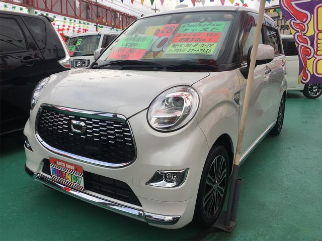 沖縄の中古車 ダイハツ キャスト 車両価格 109万円 リ済込 2016(平成28)年 5.4万km パール