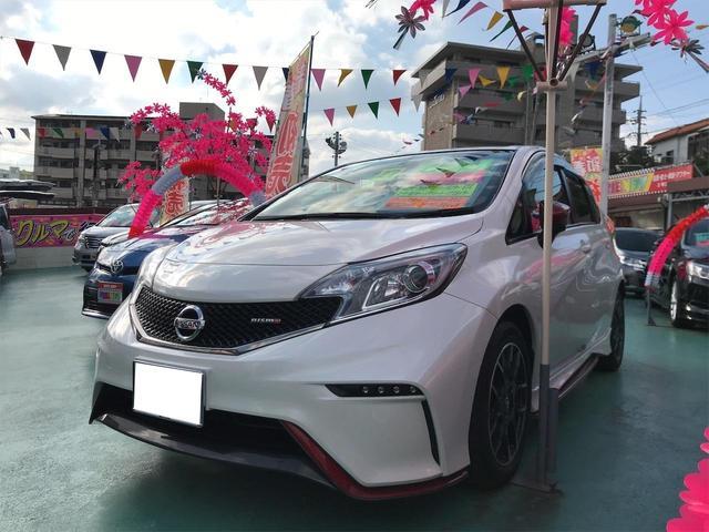 沖縄の中古車 日産 ノート 車両価格 109万円 リ済込 2015(平成27)年 7.0万km パール