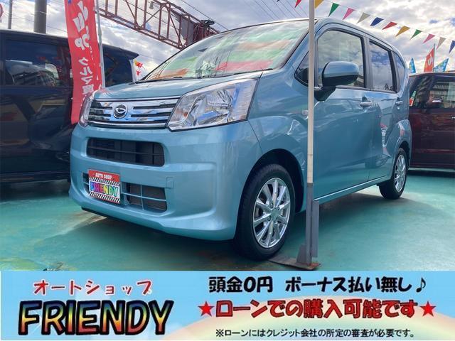 沖縄の中古車 ダイハツ ムーヴ 車両価格 93万円 リ済込 2019(令和1)年 1.0万km ライトブルー