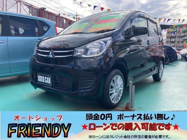 沖縄の中古車 三菱 eKワゴン 車両価格 73万円 リ済込 2018(平成30)年 1.5万km ブラック