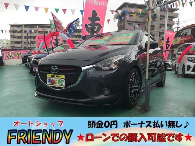沖縄の中古車 マツダ デミオ 車両価格 109万円 リ済込 2015(平成27)年 7.4万km グレー