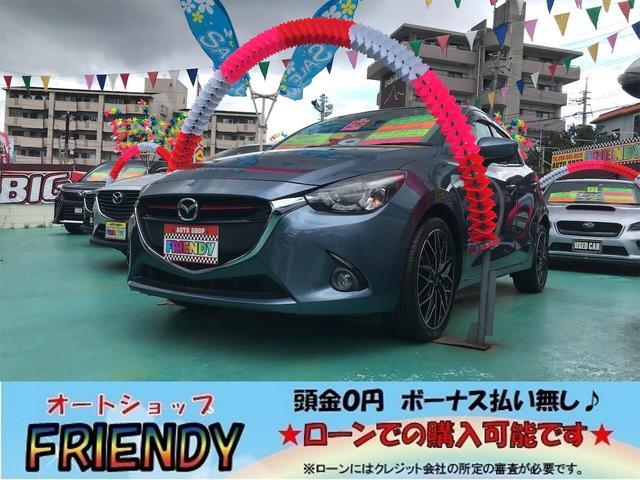 沖縄県の中古車ならデミオ XDツーリング マツダコネクトナビ フルセグTV Bluetooth接続可 スマートインETC DVD LED プッシュスタート アクティブドライビングディスプレイ