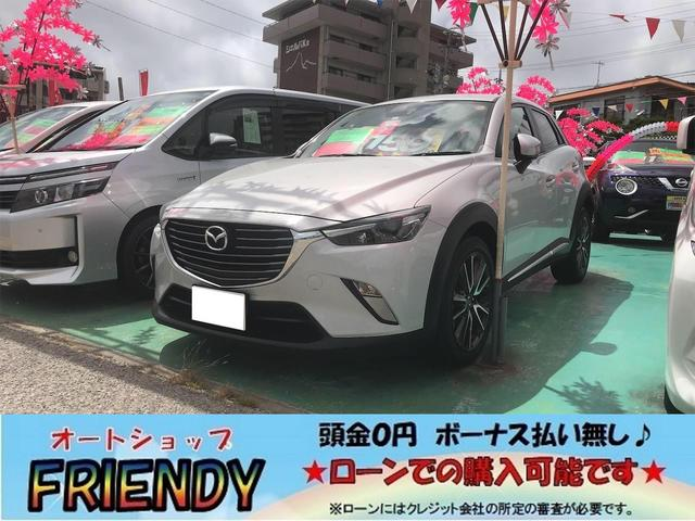 沖縄の中古車 マツダ CX-3 車両価格 149万円 リ済込 2016(平成28)年 7.7万km パール