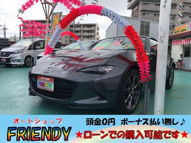 沖縄県の中古車ならロードスターRF VS フルセグTV ナッパレザーシート バックカメラ セーフティパッケージ スマートキー プッシュスタート
