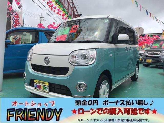 沖縄の中古車 ダイハツ ムーヴキャンバス 車両価格 149万円 リ済込 2018(平成30)年 2.7万km グリーンII