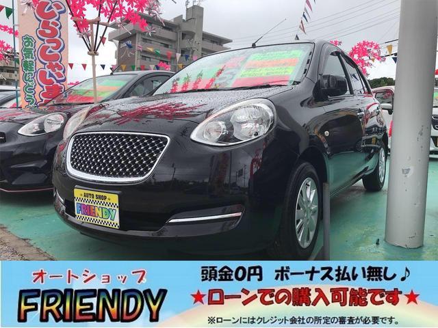 沖縄県の中古車ならマーチ ボレロ Bluetooth ライトレベライザー 純正アルミ/ドアバイザー プッシュスタート ETC