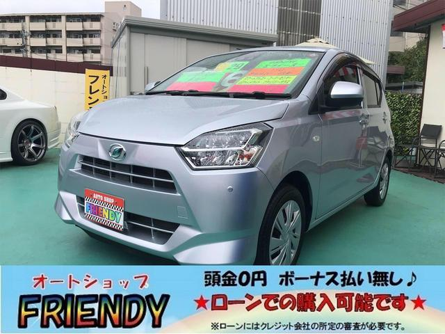 沖縄県の中古車ならミライース X SAIII スマートアシスト コーナーセンサー LEDヘッドライト プライバシーガラス キーレス ライトレベライザー 新品ブラックレザーシートカバー