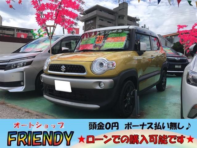 沖縄県の中古車ならクロスビー ハイブリッドMZ アラウンドビューモニター エマージェンシーブレーキ フロントシートヒーター パドルシフト ドアバイザー