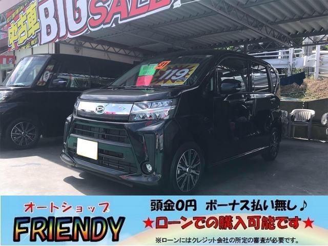 沖縄の中古車 ダイハツ ムーヴ 車両価格 119万円 リ済込 2019(平成31)年 4.3万km ブラック