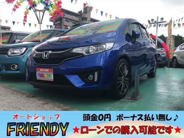 沖縄の中古車 ホンダ フィットハイブリッド 車両価格 109万円 リ済込 2016(平成28)年 7.2万km ブルー