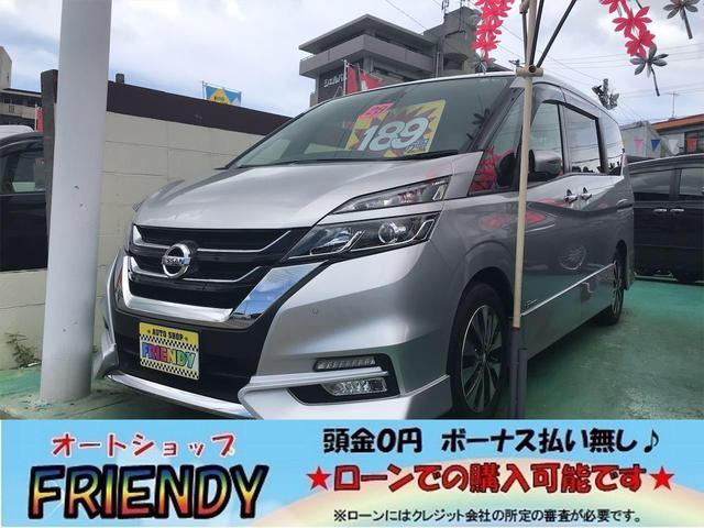 沖縄の中古車 日産 セレナ 車両価格 189万円 リ済込 2016(平成28)年 8.1万km シルバー