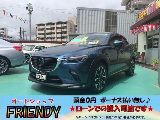 沖縄の中古車 マツダ CX-3 車両価格 199万円 リ済込 2019(令和1)年 4.5万km ダークブルー