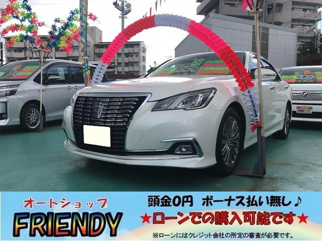 沖縄の中古車 トヨタ クラウンハイブリッド 車両価格 239万円 リ済込 2017(平成29)年 9.5万km パール