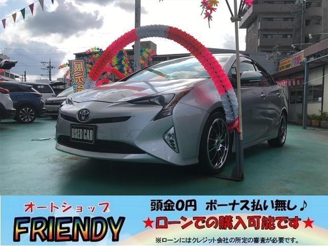 沖縄の中古車 トヨタ プリウス 車両価格 169万円 リ済込 2017(平成29)年 7.4万km シルバー
