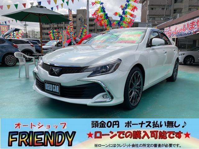 沖縄の中古車 トヨタ マークX 車両価格 189万円 リ済込 2017(平成29)年 6.8万km パール