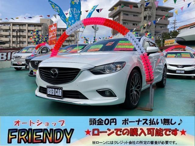 沖縄の中古車 マツダ アテンザワゴン 車両価格 139万円 リ済込 2014(平成26)年 9.3万km パール