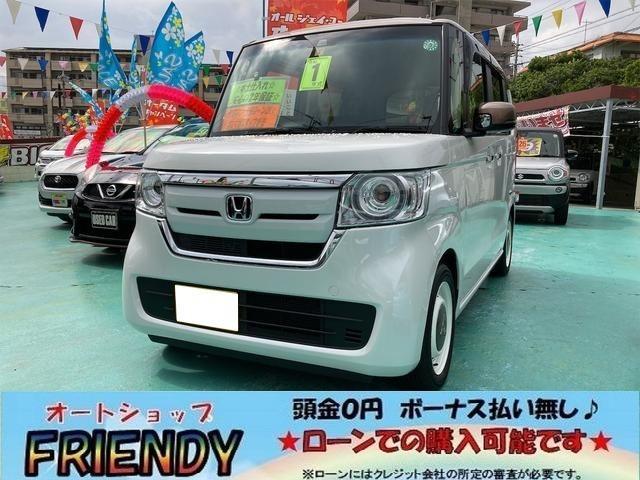沖縄の中古車 ホンダ N-BOX 車両価格 159万円 リ済込 2019(令和1)年 2.6万km ツートン