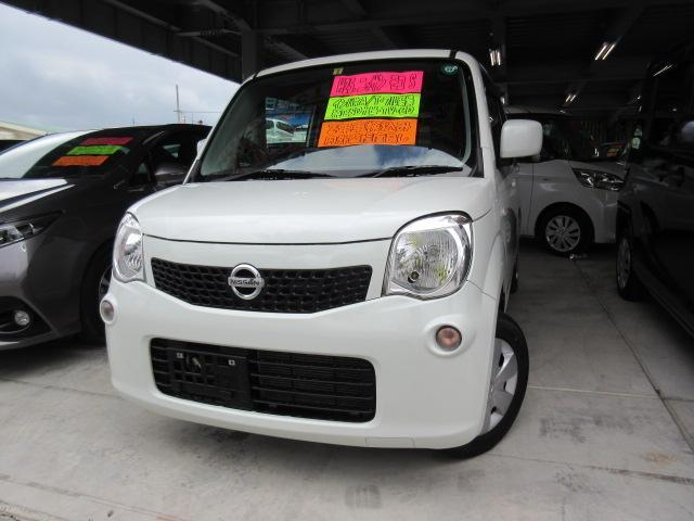 沖縄の中古車 日産 モコ 車両価格 75万円 リ済込 平成25年 6.8万km パール