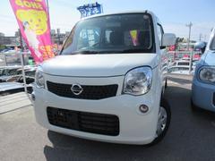 沖縄の中古車 日産 モコ 車両価格 69万円 リ済込 平成23年 2.1万K パール
