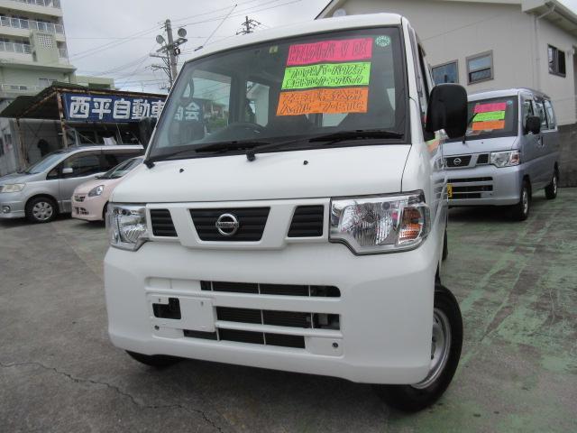 沖縄の中古車 日産 NV100クリッパーバン 車両価格 51万円 リ済込 平成24年 9.2万km ホワイト
