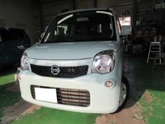 沖縄の中古車 日産 モコ 車両価格 75万円 リ済込 平成25年 4.3万K ライトブルー