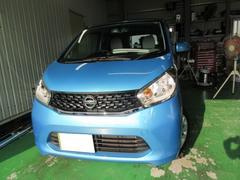 沖縄の中古車 日産 デイズ 車両価格 71万円 リ済込 平成25年 5.1万K ブルー