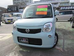 沖縄の中古車 日産 モコ 車両価格 45万円 リ済込 平成23年 9.5万K ライトブルーM