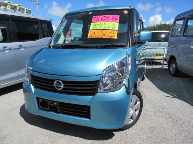 沖縄の中古車 日産 ルークス 車両価格 65万円 リ済込 平成23年 6.7万km ライトブルーM