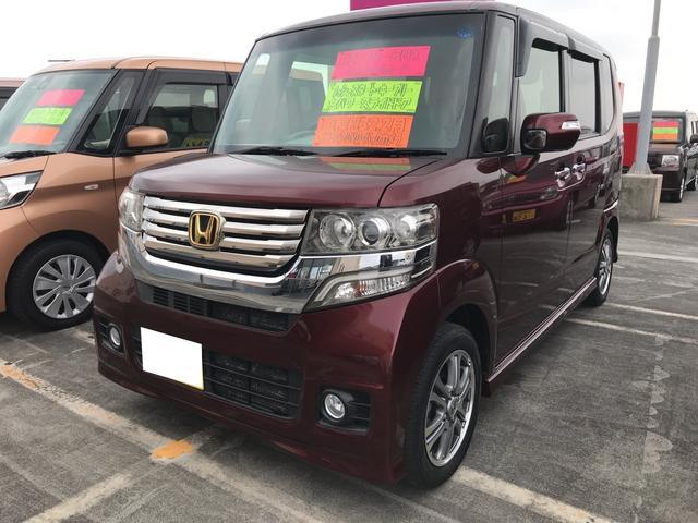 沖縄県の中古車ならN BOXカスタム G・Lパッケージ TV ナビ 軽自動車