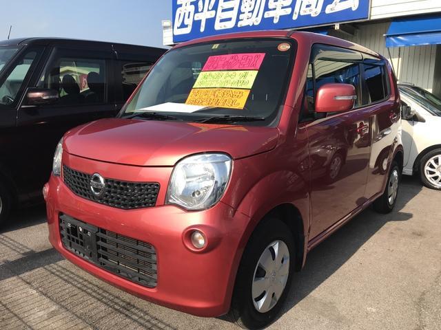沖縄の中古車 日産 モコ 車両価格 66万円 リ済別 平成24年 6.4万km モコベリーPM