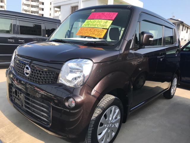 沖縄の中古車 日産 モコ 車両価格 76万円 リ済別 平成26年 6.6万km アーバンブラウンPM