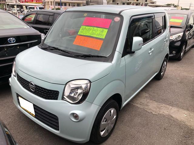 沖縄の中古車 日産 モコ 車両価格 50万円 リ済込 2012(平成24)年 10.0万km Lグリーン