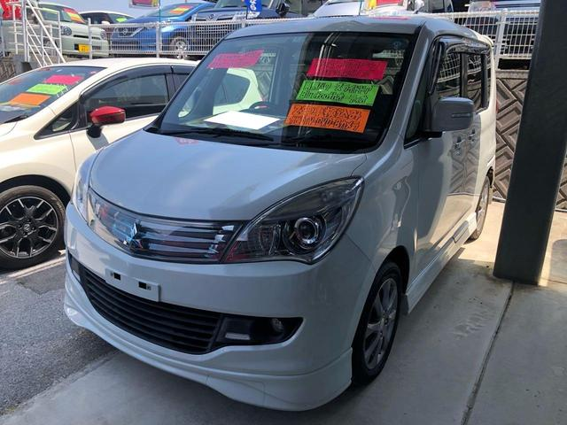 沖縄県の中古車ならデリカD:2 S AS&Gホワイトリミテッド ナビ TV DVD Bluetooth バックカメラ 両側電動スライドドア
