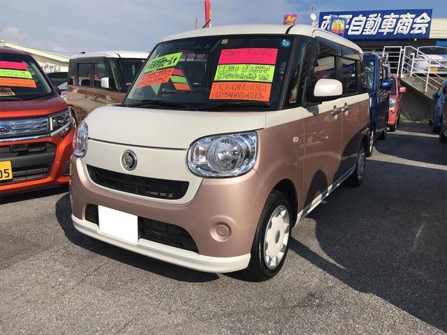 沖縄県の中古車ならムーヴキャンバス X SAIII ナビ 軽自動車 衝突被害軽減システム