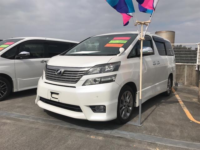 沖縄県の中古車ならヴェルファイア 2.4Z プラチナセレクションII タイプゴールド