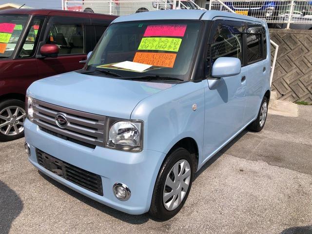 沖縄県の中古車ならムーヴコンテ L VSII ナビ TV DVD 車検込み シートカバー付き