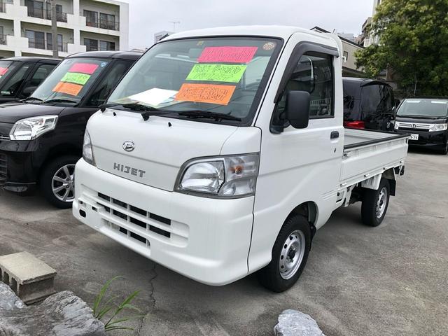 沖縄の中古車 ダイハツ ハイゼットトラック 車両価格 52万円 リ済込 2013(平成25)年 9.3万km ホワイト