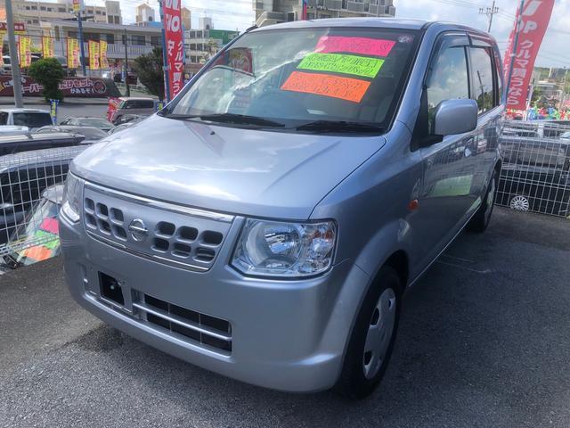 沖縄県の中古車ならオッティ S 内外装程度良し 車検整備込み