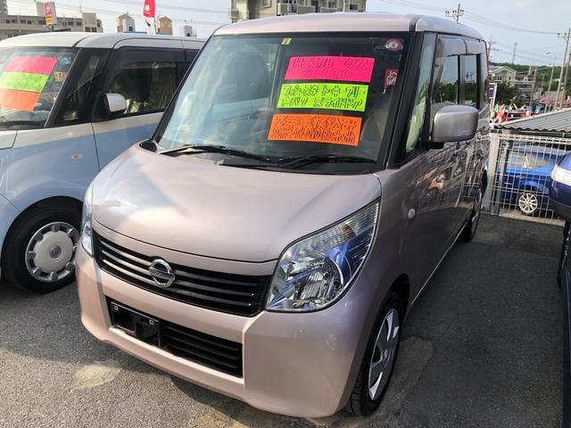 沖縄の中古車 日産 ルークス 車両価格 56万円 リ済込 2011(平成23)年 7.5万km ピンク
