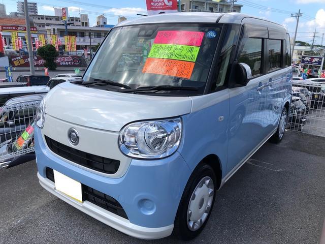沖縄県中頭郡西原町の中古車ならムーヴキャンバス X SAIII ナビ TV DVD Bluetooth バックカメラ