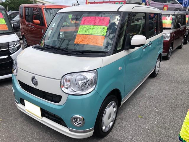 沖縄県中頭郡西原町の中古車ならムーヴキャンバス Xメイクアップリミテッド SAIII
