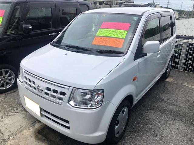 沖縄の中古車 日産 オッティ 車両価格 46万円 リ済込 2013(平成25)年 9.2万km パールホワイト