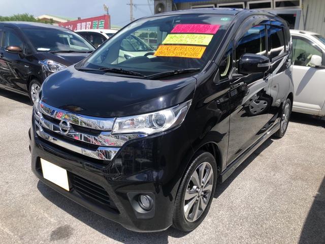 沖縄の中古車 日産 デイズ 車両価格 76万円 リ済込 2013(平成25)年 7.0万km ブラック