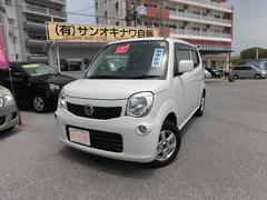 沖縄の中古車 日産 モコ 車両価格 63万円 リ済込 平成25年 7.8万K パールホワイト